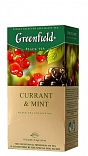 Greenfield Currant and Mint, 25 пакетиков