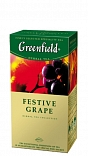 GREENFIELD Festive Grape (25пак.х2г)