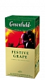GREENFIELD Festive Grape (25 х 2 г)